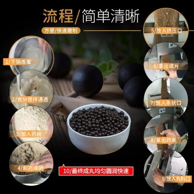 中药丸yo用(小)型3.ji克大丸芋圆机全自动药丸机蜜丸机商用