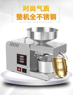 X5Syo能家用电动ji不锈钢商用(小)型全自动冷热榨无刷
