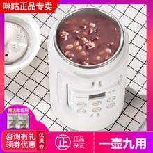 咪咕电yo水壶烧水壶ji旅行折叠式便携式宿舍(小)型煮面保温煮粥