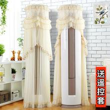 格力iyoi酷i尊海ji圆形立式空调罩圆柱柜机罩空调套送遥控套