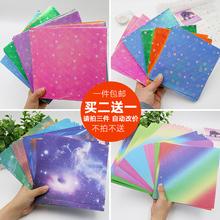 星空彩yo正方形材料ji工纸宝宝印花厚DIY剪纸幼儿园