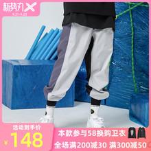 季野 yoYP三色拼ji宽松休闲运动裤束脚嘻哈工装男女国潮牌FLAM