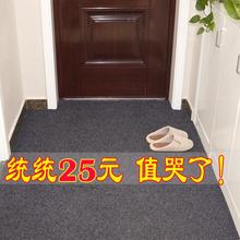 门厅地yo门垫脚垫进ji厨房定制可裁剪大门口地垫入门家用吸水