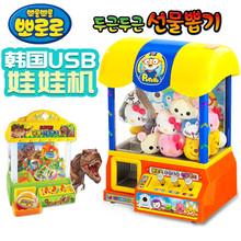 韩国pyororo迷ji机夹公仔机夹娃娃机韩国凯利糖果玩具