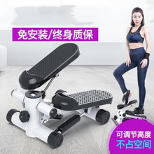 步行跑yo机滚轮拉绳ji踏登山腿部男式脚踏机健身器家用多功能