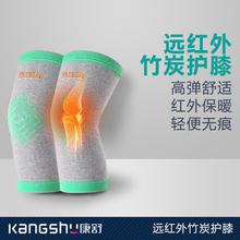 康舒护yo保暖老寒腿ji关节膝盖炎防寒护腿中老年的秋冬季护漆