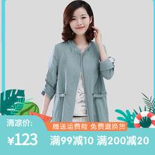 棉麻春yo薄式外套女ji2019新式大码宽松中年妈妈短风衣防晒衣