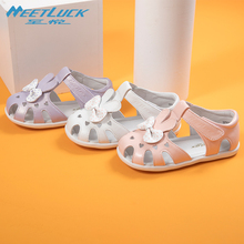 至悦夏yo宝宝宝宝真ji01-3-5岁女童公主鞋开学上新软底学步鞋