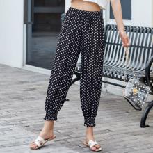 女高腰yo感运动束脚ji松宽松薄2020年夏季显瘦花萝卜裤