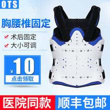 胸腰椎yo定支具护脊ji器腰部骨折术后支架腰围腰护具架
