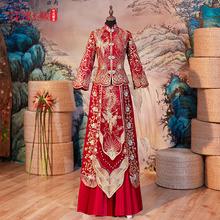 秀禾服yo娘2020ji式新娘敬酒服古代婚服结婚衣服秀和