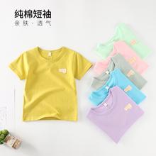 新式夏yo童装宝宝纯jiT恤衫 男童女童夏天圆领上衣弹力莱卡棉