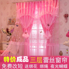 高档韩yo成品蕾丝遮ji粉紫色清新公主风婚房喜庆卧室客厅