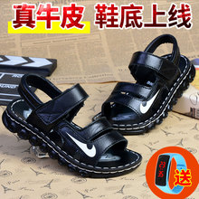 3-1yo岁2020ji夏季6中大童7沙滩鞋8宝宝4(小)学生9男孩10