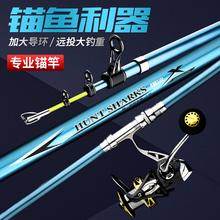 冠路超yo超硬调长节ji锚鱼竿专用巨物锚杆套装远投竿海竿抛竿