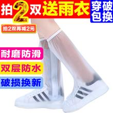防护鞋yo防滑耐磨加ji套防水防滑雨鞋长筒鞋套宝宝防雨鞋子套