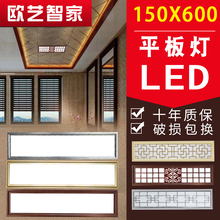 集成吊yo灯150*ji 15X60LED平板灯走廊过道玄关灯阳台灯