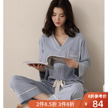 睡衣女yo式纯棉长袖ji松春秋季产后时尚简约家居服套装
