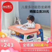 曼龙儿yo写字桌椅幼ji用玩具塑料宝宝游戏(小)书桌椅套装