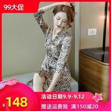 新式女yo2020年ji膝豹纹赫本风(小)众开扣外搭短袖衬衫连衣裙