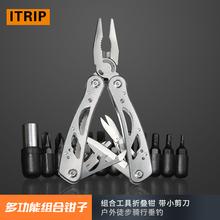 多功能yo叠钳组合工ji随身便携骑行钓鱼工具套装野营户外装备