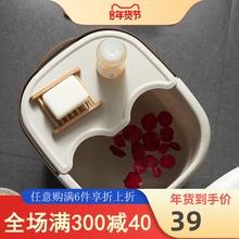 日式足yo桶塑料加厚bl加高深带盖手提保温过(小)腿洗脚盆家用