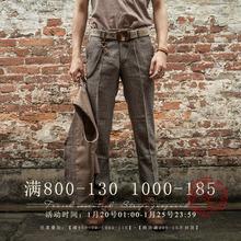 SOAyoIN原创复bl纹九分裤男 英伦商务修身直筒9分休闲裤子