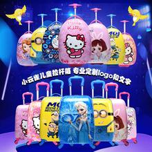 定制儿yo卡通拉杆箱bl18寸男女孩旅行箱宝宝行李箱(小)学生登机箱