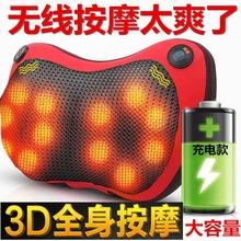 充电颈yo按摩器颈部bl部全身电动多功能头靠垫智能遥控