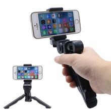 手机视yo支架 快手bl播 便携迷你折叠架手持直播三脚架