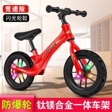 宝宝滑yo车无脚踏平bo技滑步车1-3-6岁女孩双轮溜溜车平行车