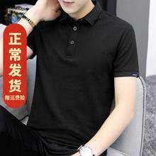 短袖t恤男装潮牌yo5流纯色黑bo织翻领POLO衫简约半袖上衣服W