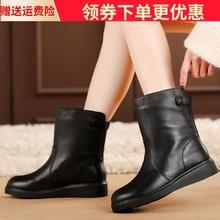 秋冬季女鞋平yo真皮中筒靴bo子加绒棉靴棉鞋大码皮靴4143