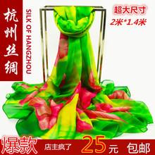 [youbo]丝巾女夏季沙滩巾海边超大