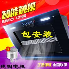 双电机yo动清洗壁挂bo机家用侧吸式脱排吸油烟机特价