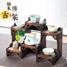 复古桌面中款yo3博古架实bo紫砂壶架子茶具置物架摆件茶壶架