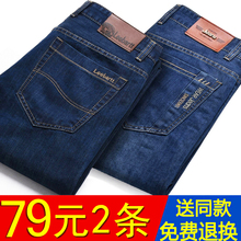 春秋式yo士高腰牛仔bo松直筒商务休闲长裤中年青年大码男裤子