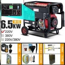 家用汽yo发电机通用bo野外调压双电压商用耐磨5000w大功率便携式