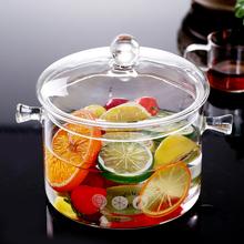 电磁炉yo陶炉明火涮bo煲汤玻璃泡面锅沙拉碗锅烧水锅炖锅
