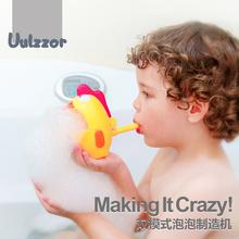 宝宝双yo式泡泡制造bo狐狸泡泡玩具 宝宝洗澡沐浴伴侣吹泡泡
