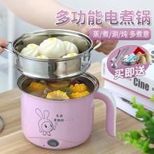 多功能电蒸锅yo3锈钢大容bo蒸笼锅家用电汤锅电热蒸锅蒸菜锅