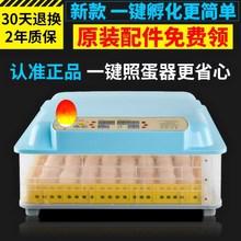 自动型yo蛋机孵蛋器bo浮化机付化器孚伏(小)鸡机器孵化箱