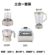 多功能yo用电动料理bo拌机打果汁奶昔辅食磨粉绞肉打豆浆