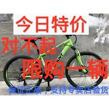 二手捷安特660830850870Ayo15X77bo00男女学生山地车公路自行