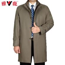 雅鹿中yo年风衣男秋bo肥加大中长式外套爸爸装羊毛内胆加厚棉