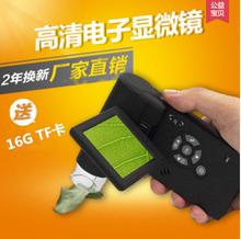 便携式yo00万像素bo屏高清手持电子显微镜数码放大镜工业字画印刷品昆虫户外古玩