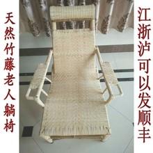 椅床两用折叠夏凉椅全躺靠