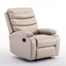 头等太yo0沙发舱美bo脑椅可躺电动多功能单的客厅懒的沙发