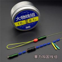 老刀大yo手工绑好黑bo青鲟鱼进口原丝线钩成品主线组套装