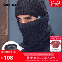 卡蒙骑yo运动护颈围bo织加厚保暖防风脖套男士冬季百搭短围巾